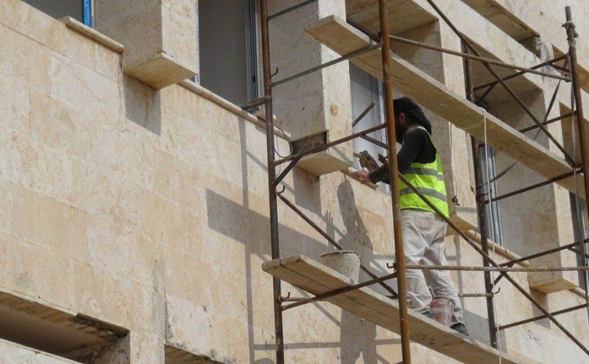 ترميم وصيانة المنزل